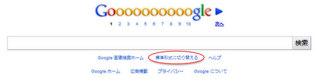 GoogleImagesSearch_easelayout.jpg