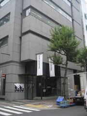 gggExhibition266_YugoNakamura_20080828_1.jpg